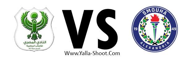 smouha-vs-el-masry