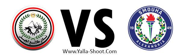 smouha-vs-tala-al-jaish