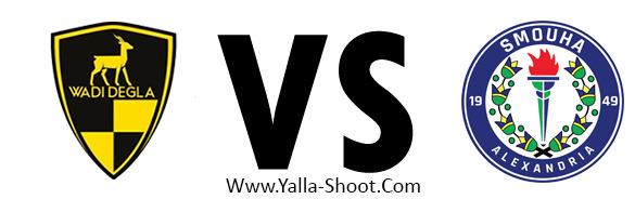 smouha-vs-wadi-degla