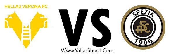 spezia-vs-hellas-verona