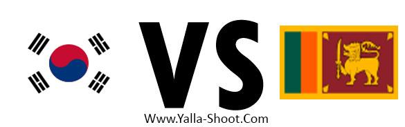 sri-lanka-vs-south-korea