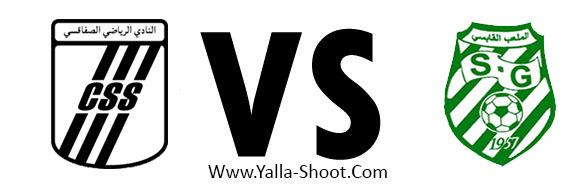 stade-gabésien-vs-club-sportif-sfaxien