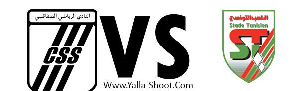 stade-tunisien-vs-cs-sfaxien