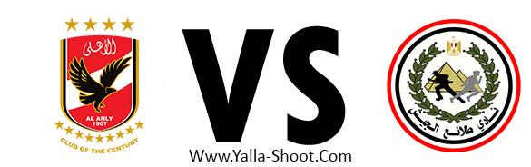 tala-al-jaish-vs-al-ahly