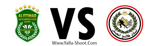 tala-al-jaish-vs-al-ettehad-el-sakandary
