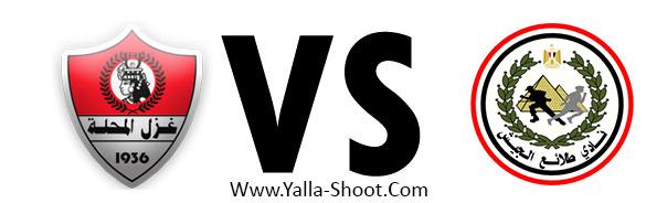 tala-al-jaish-vs-ghazl-el-mahallah