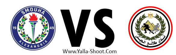 tala-al-jaish-vs-smouha