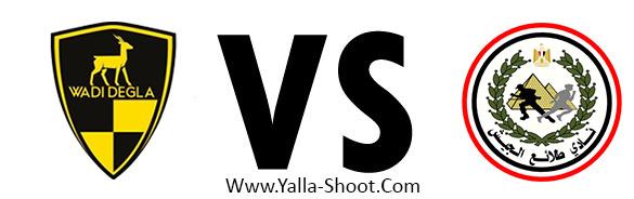 tala-al-jaish-vs-wadi-degla