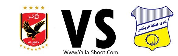 tanta-vs-al-ahly