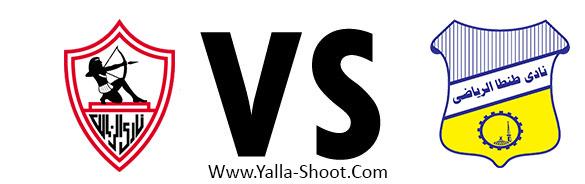 tanta-vs-al-zamalek