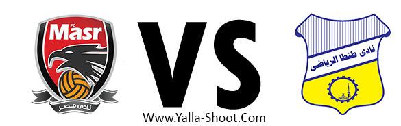tanta-vs-fc-masr