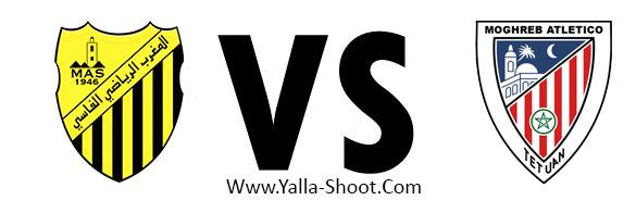 tetouan-vs-maghreb-de-fes