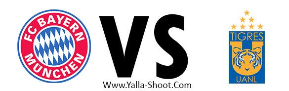tigres-uanl-vs-bayern-munich