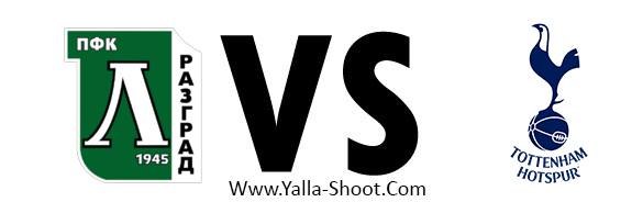 tottenham-vs-ludogorets-razgrad