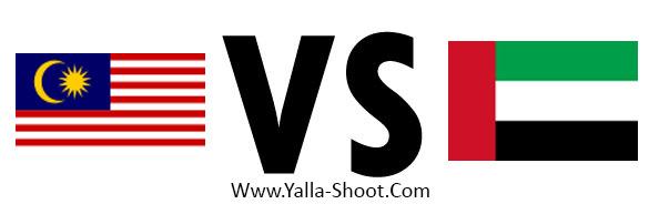 uae-vs-malaysia
