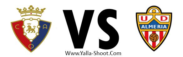 ud-almeria-vs-osasuna