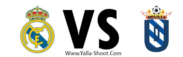 ud-melilla-vs-real-madrid