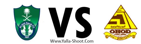 uhud-vs-alahli-sudia