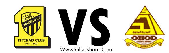 uhud-vs-alittihad