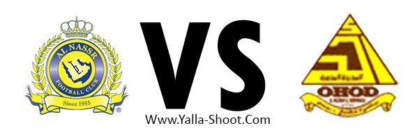 uhud-vs-alnasr