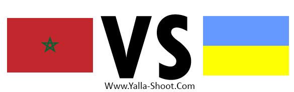 ukraine-vs-morocco