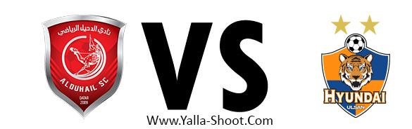 ulsan-hyundai-vs-al-duhail