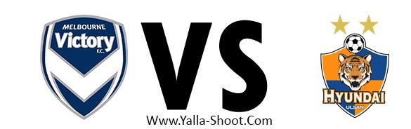 ulsan-hyundai-vs-melbourne-victory