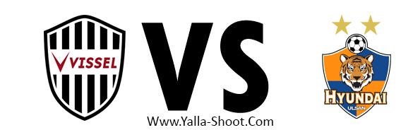 ulsan-hyundai-vs-vissel-kobe