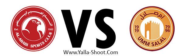 umm-salal-vs-al-arabi