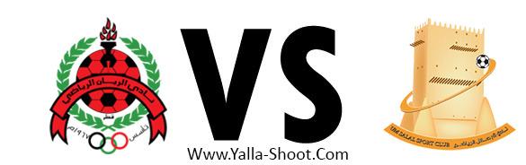 umm-salal-vs-al-rayyan