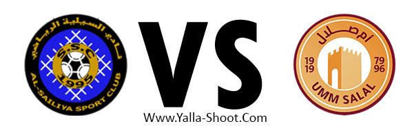 umm-salal-vs-al-sailiya