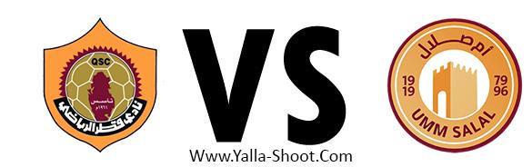 umm-salal-vs-qatar-fc
