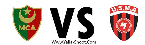 union-sportive-alger-vs-mca