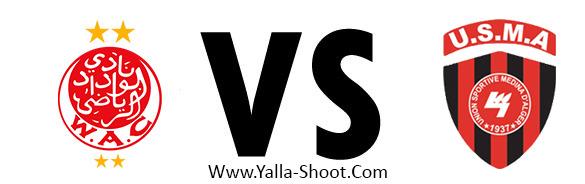 union-sportive-alger-vs-wydad-athletic-club