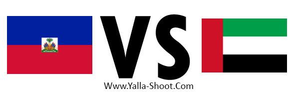 united-arab-emirates-vs-haiti