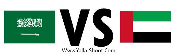 united-arab-emirates-vs-saudi-arabia
