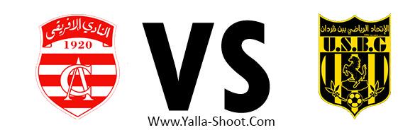 us-ben-guerdane-vs-club-africain