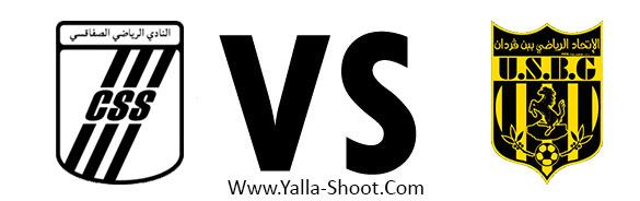 us-ben-guerdane-vs-club-sportif-sfaxien
