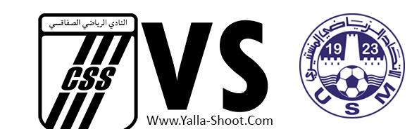 us-monastir-vs-cs-sfaxien