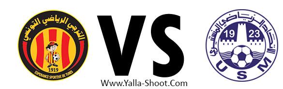 us-monastir-vs-espérance-tunis