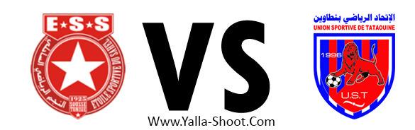 us-tataouine-vs-e.s.-sahel