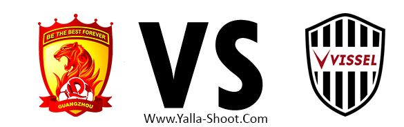 vissel-kobe-vs-guangzhou-evergrande