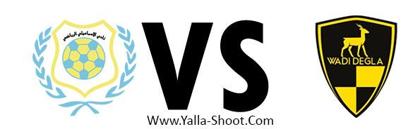 wadi-degla-vs--ismaily