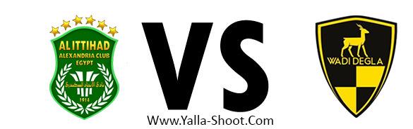 wadi-degla-vs-al-ettehad