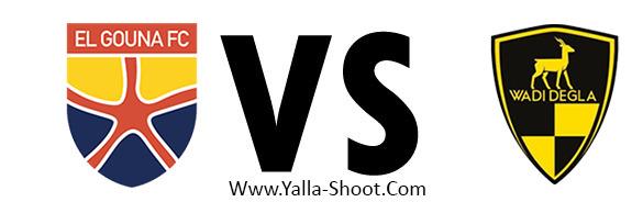 wadi-degla-vs-al-gounah