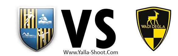 wadi-degla-vs-arab-contractors