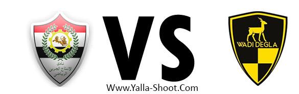 wadi-degla-vs-el-entag-el-harby-