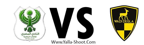 wadi-degla-vs-el-masry