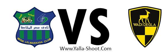 wadi-degla-vs-misr-elmaqasah