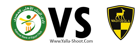 wadi-degla-vs-national-bank